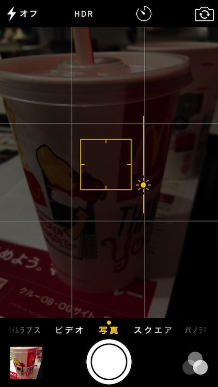 スマホ カメラ 撮影 iphone