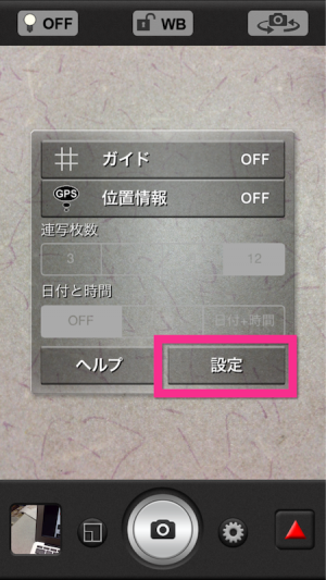 iphone6 onecam 無音