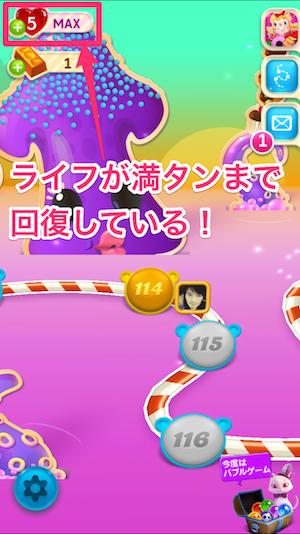 Candy Crush Soda キャンディークラッシュソーダ ライフ 無限回復