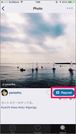 Instagram インスタグラム Repost for Instagram リポスト 使い方