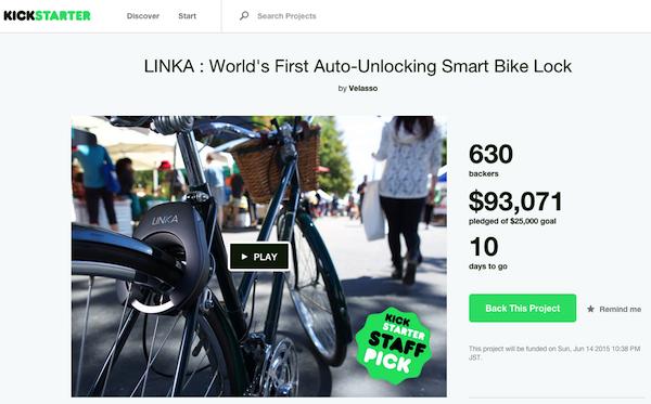 LINKA 自転車ロック スマホ