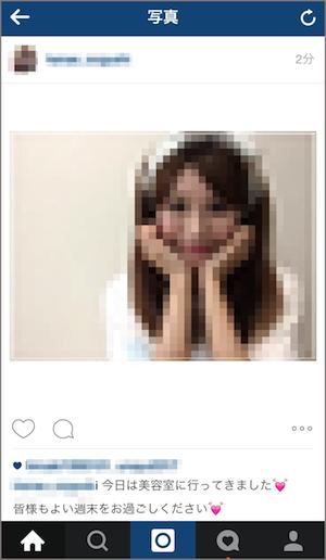 instagram インスタグラム Feeday フィーデイ 使い方
