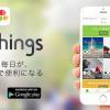 複数のWebサービス、アプリを自動連携!Yahoo!Japanの『myThings(マイシングス)』の使い方