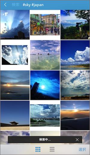 instagram インスタグラム,Grab for Instagram 使い方 ハッシュタグ