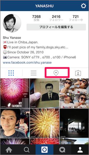 instagram インスタグラム 位置情報 追加 方法