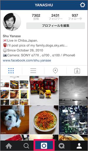 instagram インスタグラム 縦長横長 投稿 方法