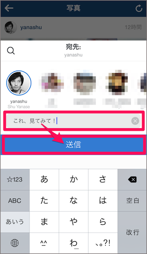 instagram インスタグラム ダイレクトメッセージ 機能 使い方