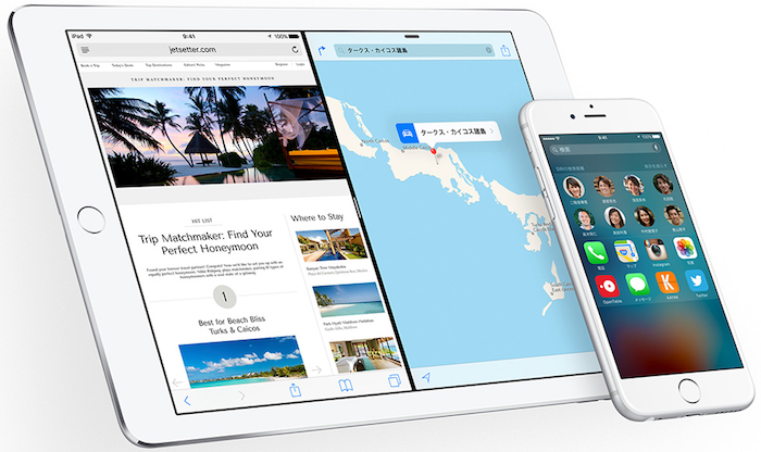 iPhone6 iOs9 便利機能 複数選択 使い方