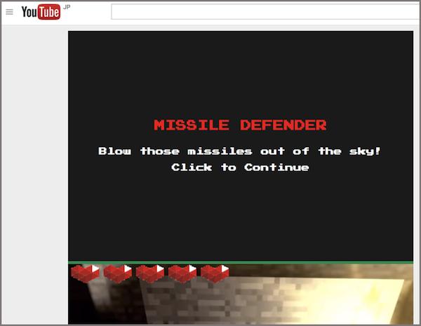 YouTube ゲーム 裏技 方法