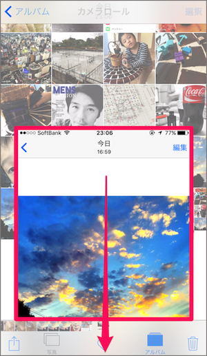 iPhone6 iOS9 一覧画面に戻る 方法