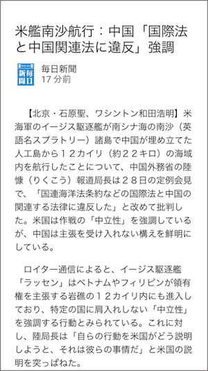 Google Play,ニューススタンド,キュレーションニュースアプリ
