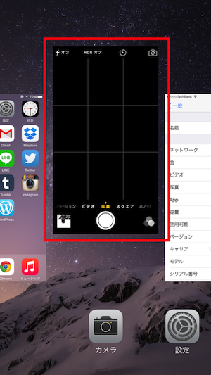 iphone6 撮影 無音