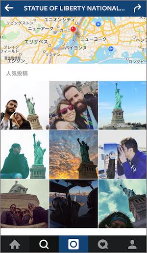 instagram インスタグラム 位置情報検索 使い方