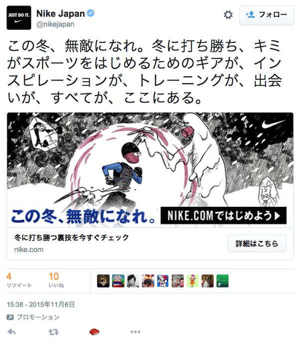 twitter ツイッター ふぁぼ 変更 方法