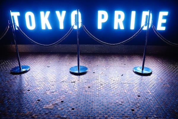 Z TOKYO ゼッドトーキョー