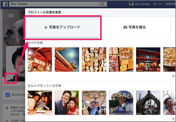 Facebook フェイスブック タイムライン投稿しない 方法