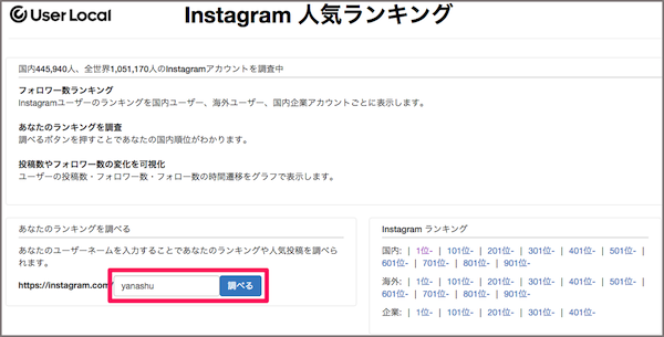 instagram インスタグラム いいね! 増やす 方法