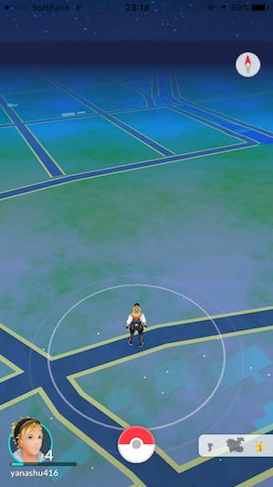 Pokemon GO ポケモンGO 複数ログイン バッテリー消費