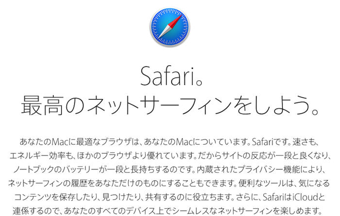 iPhone7 Safari タブを閉じる 方法