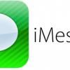 iPhone7ではメッセージでスタンプも送れる!?iMessageの新機能