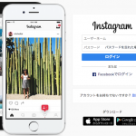 『Instagram(インスタグラム)』の「Stories(ストーリー)」で「Live(ライブ/生放送)」配信をする方法