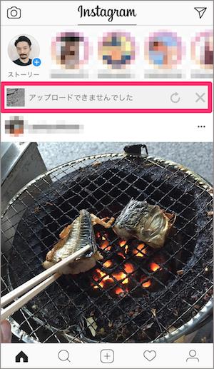 instagram カメラロール 保存 方法