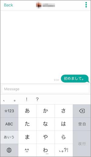 instagram nine アプリ 使い方
