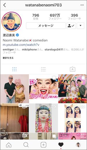 instagram アカウント 検索 方法 Yahoo! ヤフー