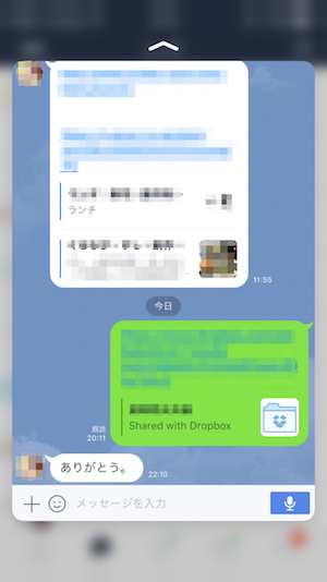 LINE 既読をつけない メッセージチェック 方法