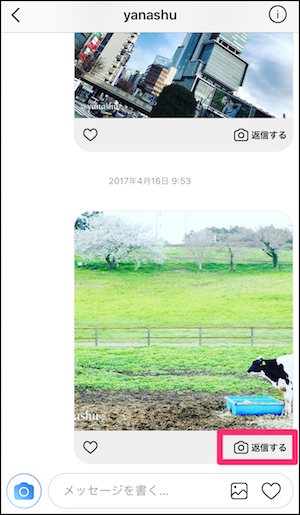 instagram DM 画像 Stories 返信 方法