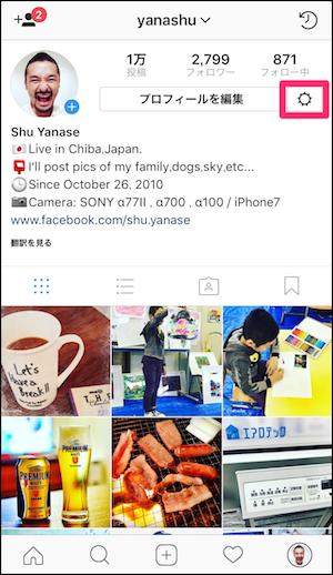 instagram コメントを残せる人 選択 方法