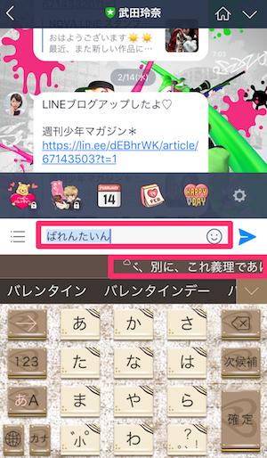 アプリ キーボードアプリ Simeji 使い方 日本語入力 きせかえ 顔文字