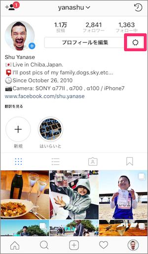 Instagram データ通信量 制限 方法