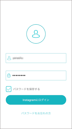 instagram Insmanager 使い方