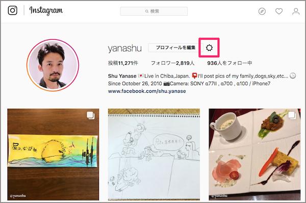 Instagram データ ダウンロード 方法