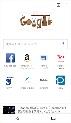 iPhone 3D Touch ブラウザ 使い方