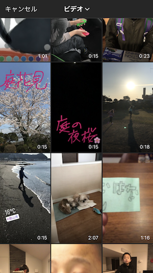 Instagram IGTV 長尺動画 投稿 方法