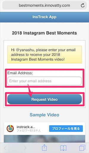 Instagram InsTrack アプリ 使い方