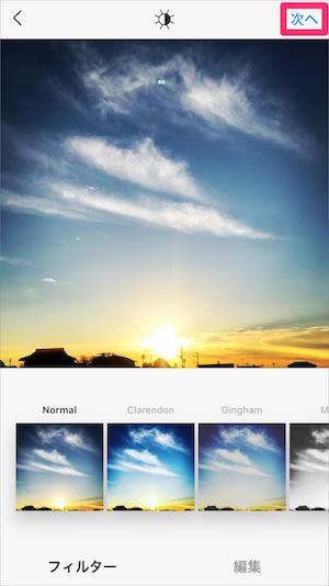Instagram 複数アカウント 同時 投稿写真 方法