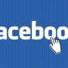 『Facebook(フェイスブック)』のプロフィール画像選択が選びやすくなっていた!