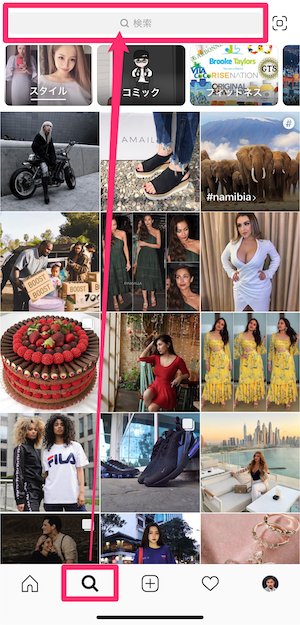 Instagram インスタグラム ハッシュタグ フォロー 方法