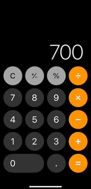 iPhone アプリ 計算機 割引額計算 方法