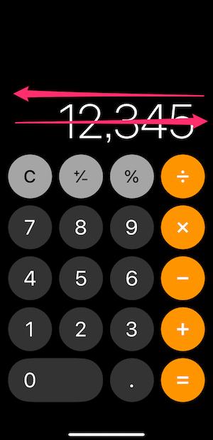 iPhone アプリ 計算機 数字を削除 方法