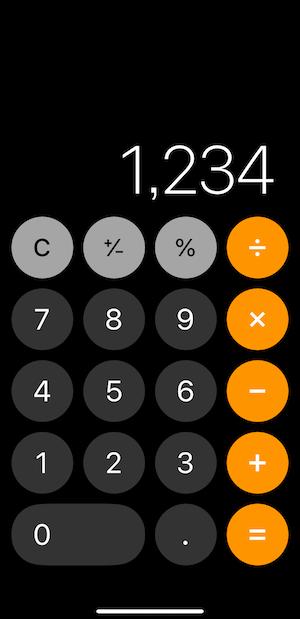 iPhone アプリ 計算機 関数計算 方法