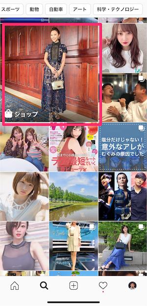 Instagram 検索メニュー Stories 閲覧 方法