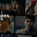 au・SoftBankのスマホから『DAZN(ダゾーン)』を退会・解約する方法