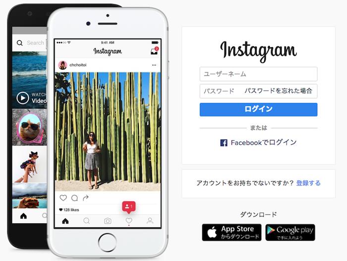 instagram Story 写真/動画 投稿 方法
